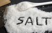 食药监局击破十大食品谣言:低钠盐是夺命盐?