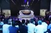 CES Asia电子消费展:NEVS 9-3系列概念车首发