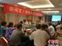郑州市红十字会三年完成人体器官捐献247例