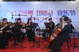 国际音乐大咖走进杭州地铁站