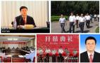 遼寧省國土廳原副廳長吳景濤涉嫌貪污被立案偵查