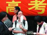 山东省2017年普通高校招生录取工作进程表
