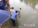 男子酒后下河游泳溺水身亡 民警打捞遗体上岸