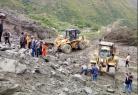 四川山体垮塌百人被活埋