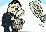鄭州首批人民監督員宣誓履職 重點督職務犯罪
