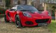 吉利正式收购宝腾/路特斯 考虑在中国生产路特斯跑车
