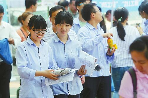 济南大学、山财大、山建大3所学校今年再招1060名走读生