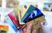 深圳人注意!7月15日起,这些沉睡的银行卡将被销户!