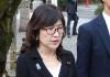 联合发声!日本在野党要求安倍罢免稻田