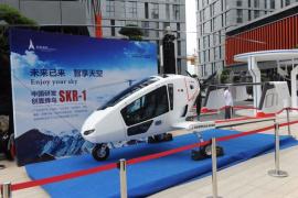 全球人工智慧高峰論壇在杭州開幕