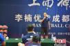 """前中国男篮""""国手""""焦健:培养篮球兴趣从幼儿园开始"""
