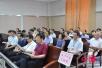 江苏淮安清江浦区法院邀请人大代表旁听职务犯罪庭审