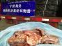 销毁冻肉还能发电 宁波海关厉害了