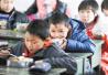 河南开建农村中小学教师周转宿舍