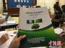 报告析中国环境司法现状 哪些政府部门经常被告
