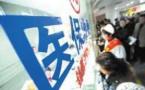 锦州医保政策调整 女性生育医疗费可限额支付