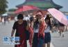夏季紫外线加强:敏感性皮肤应加强防晒
