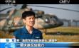 【庆祝中国人民解放军建军90周年】中国军队 陆军航空兵:飞旋铁翼助陆军腾飞