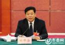 山东省反恐怖工作领导小组会议召开:坚决清除各类风险隐患