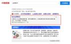 借勢網際網路 輕設品牌顧問加入中國搜索