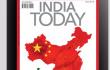 """印度主流杂志把西藏台湾从中国""""抹掉"""""""
