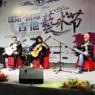 沈阳国际吉他艺术节