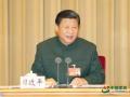 中央军委主席习近平签署单位个人记功通令