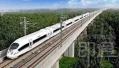 京张高铁预计后年底通车 北京至张家口仅需1小时