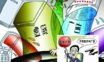 沈阳市工商局通报十起发布虚假违法广告典型案例