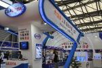 第22届中国五金博览会已进入审核缴费阶段