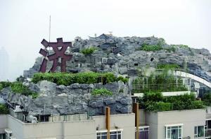 """北京""""最牛违建""""楼顶又见绿"""
