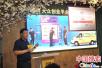 首台生鲜无人售货机落地郑州 颠覆传统市场