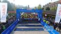 周日1.8万人参加北京半程马拉松比赛 部分路段交通管制