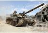 默克尔:德国不会参与对叙利亚军事行动