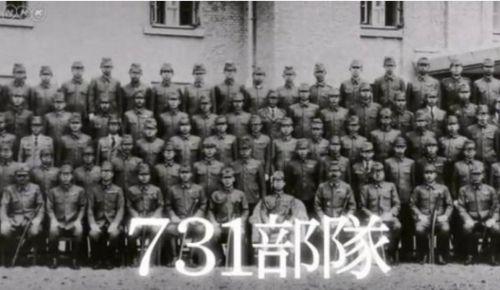 """""""731部队""""有谁?全部成员名册终公开"""