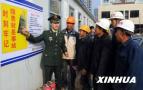 青岛安全生产举报最高奖励上调至50万 6月起正式实施