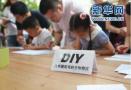 青岛市北区中小学招生政策出炉 涉及多项变化
