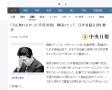 日美首脑会谈,韩媒集体看笑话:安倍连本都没捞回