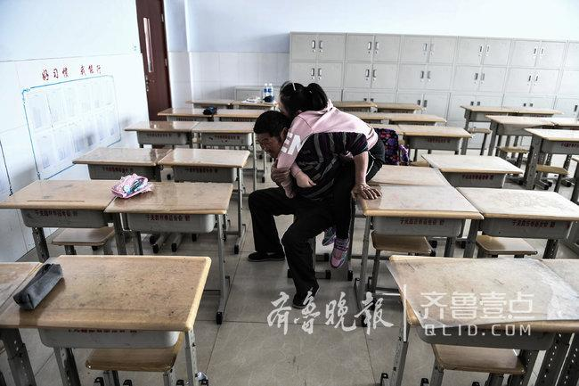 福利彩票官方网站:日照:孙女患病不能独立行走,爷爷一背就是九年