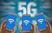 5G真的要来了! 沈阳成为三大运营商试点城市