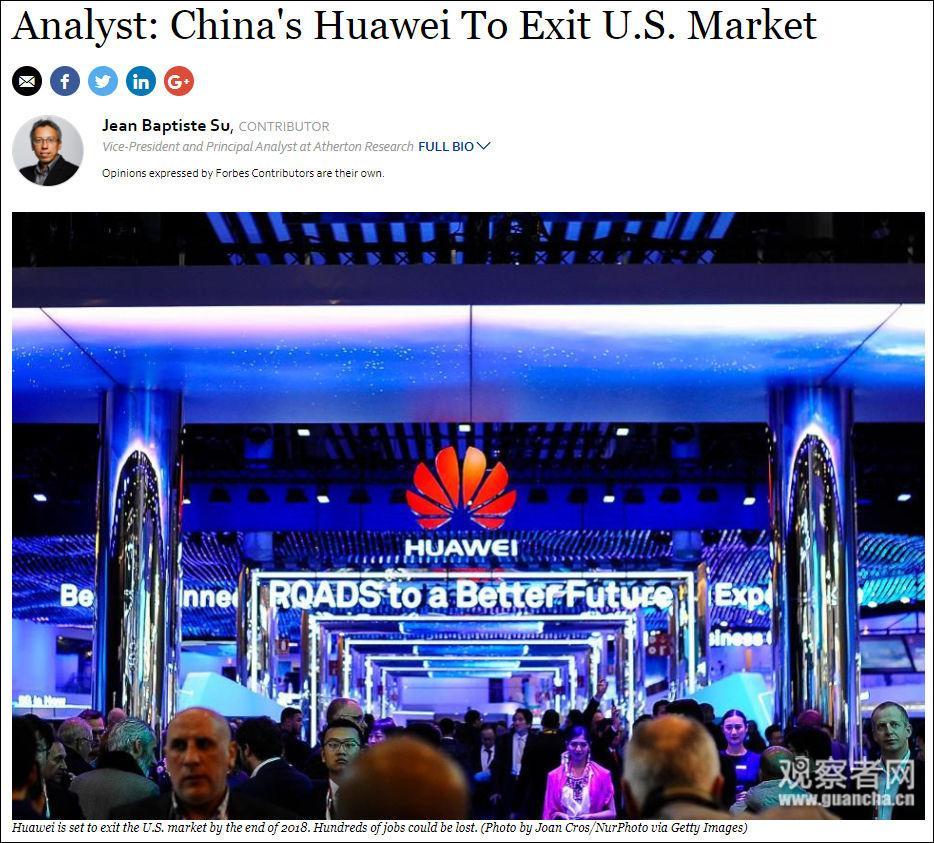 """北京赛车官网投注app:华为回应""""撤出美国市场"""":以官方信息为准"""