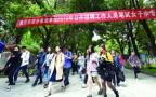 江苏省属与13市首次联考 招考将进一步放宽专业要求