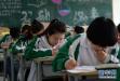 教育部部长陈宝生:扎实推进新时代学校美育工作