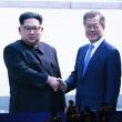 韩朝首脑会晤