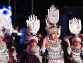 中国苗族姊妹节