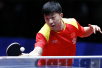 世乒赛-中国男队3-0完胜奥地利闯入半决赛