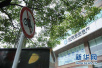 本周起,北京部分银行首套房贷利率将上调10%