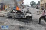 刚果(金)恐怖分子袭击布隆迪村庄 致26人死亡