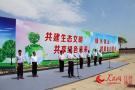 江苏泰兴划出50%岸线 建长江大保护样板工程