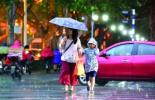 """双休""""泡汤""""江苏部分地区有8级雷雨大风暴跌到20℃"""